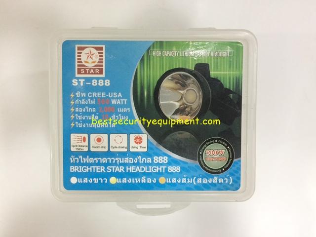 ไฟฉายคาดหัว ST-888(1)