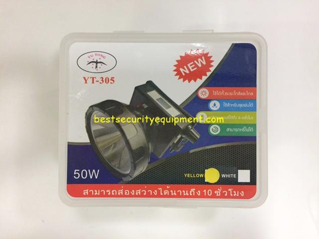 ไฟฉายคาดหัว YT-305(1)