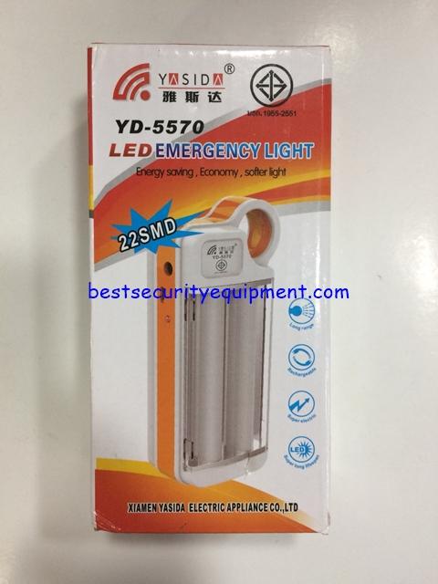 ไฟฉายฉุกเฉิน YD-5570(1)