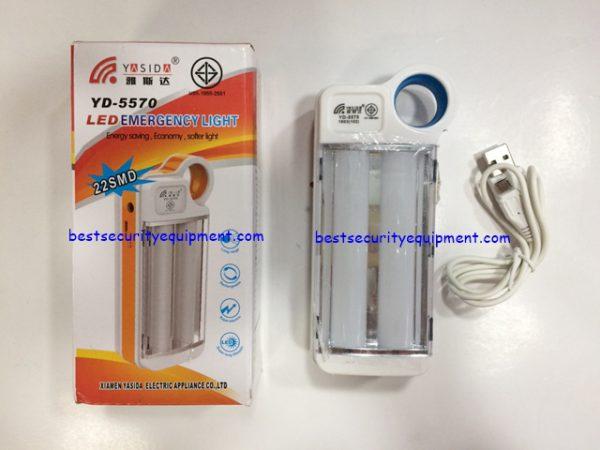 ไฟฉายฉุกเฉิน YD-5570(2)