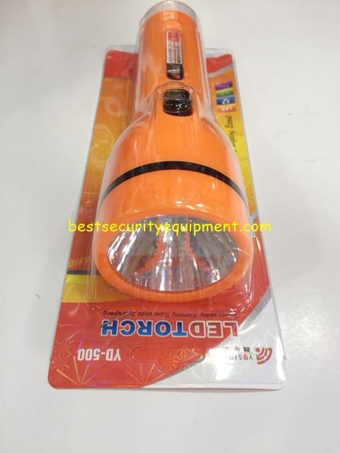 ไฟฉายชาร์จได้ YD-500(2)