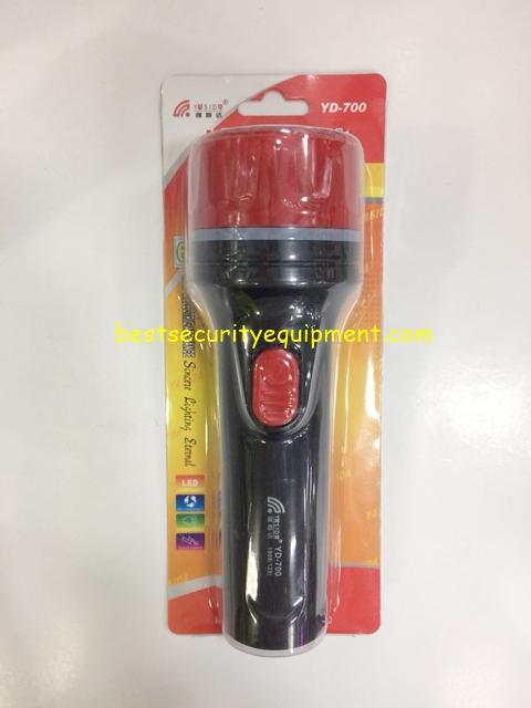 ไฟฉายชาร์จได้ YD-700(1)