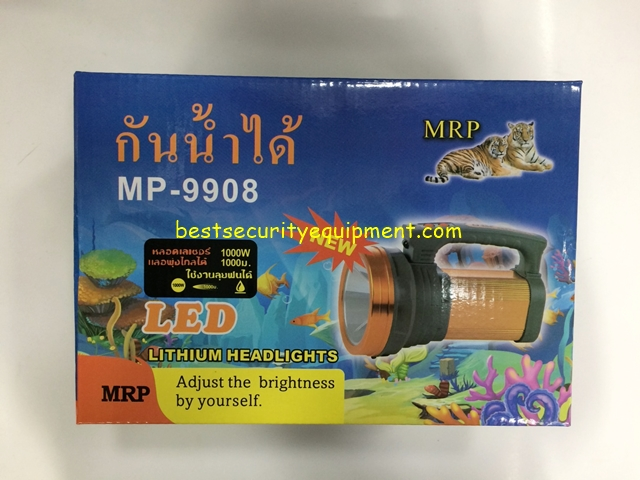 ไฟฉายสปอร์ตไลท์ MP-9908(1)