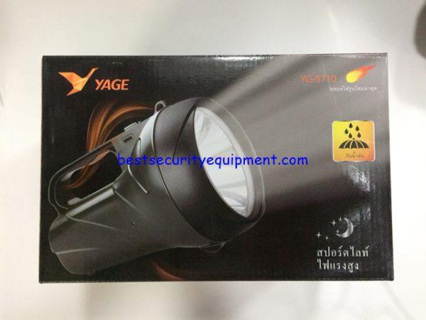 ไฟฉายสปอร์ตไลท์ YG-5710(1)