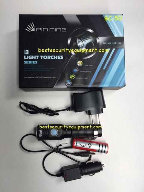 ไฟฉาย flashlight BC-50(2)