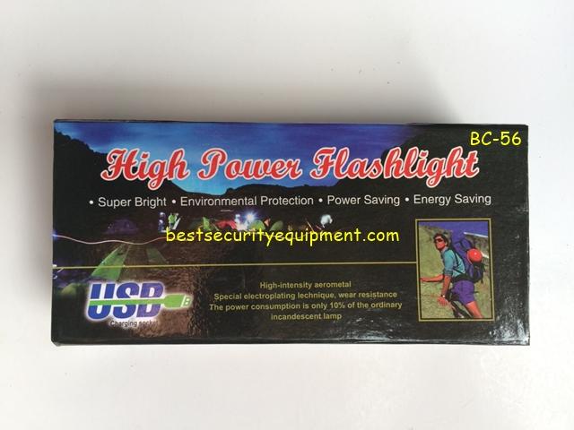 ไฟฉาย flashlight BC-56(1)