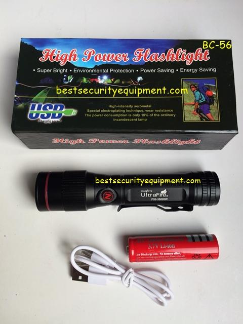 ไฟฉาย flashlight BC-56(2)