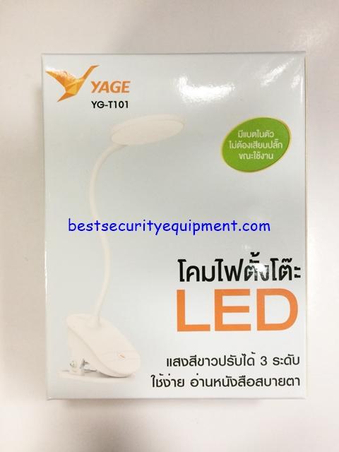 โคมไฟตั้งโต๊ะ YG-T101(1)
