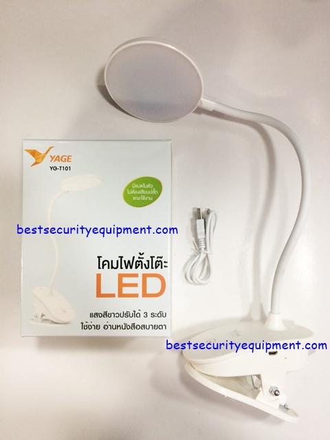 โคมไฟตั้งโต๊ะ YG-T101(2)