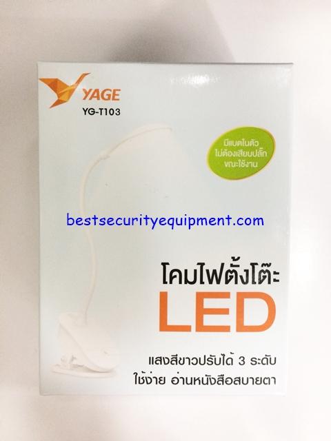 โคมไฟตั้งโต๊ะ YG-T103(1)