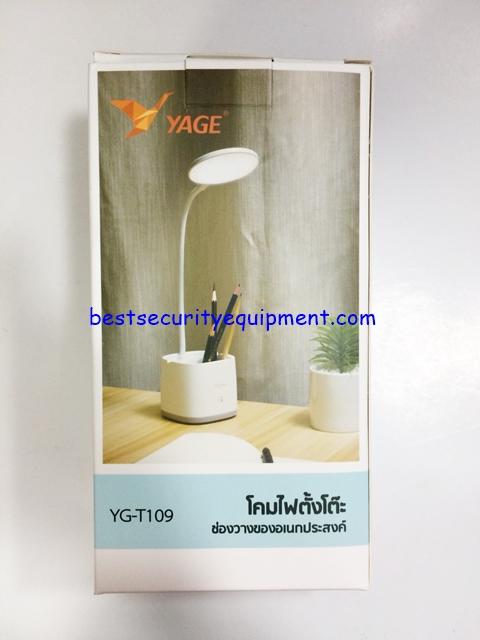 โคมไฟตั้งโต๊ะ YG-T109(1)