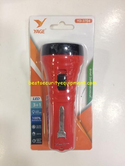 ไฟฉายชาร์จได้ YG-3704(1)