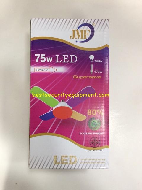 หลอดไฟทรงใบพัด JMF หลายสี(1)