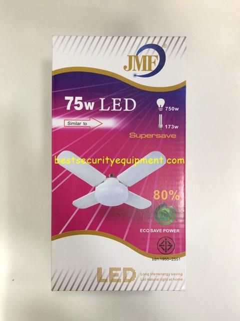 หลอดไฟทรงใบพัด JMF แสงขาว(1)