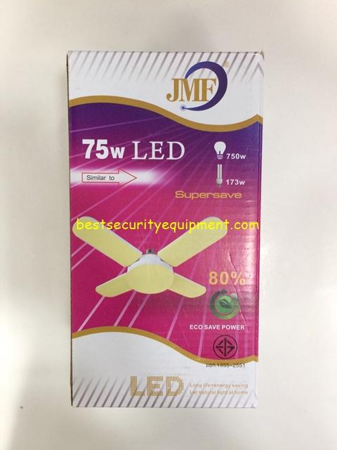 หลอดไฟทรงใบพัด JMF แสงเหลือง(1)