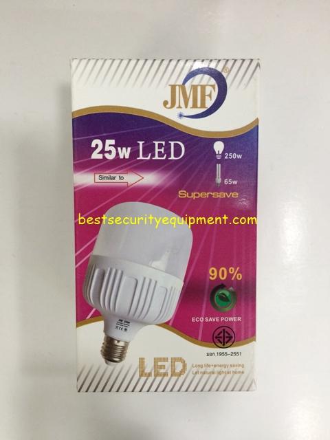 หลอดไฟ JMF 25w แสงขาว(1)