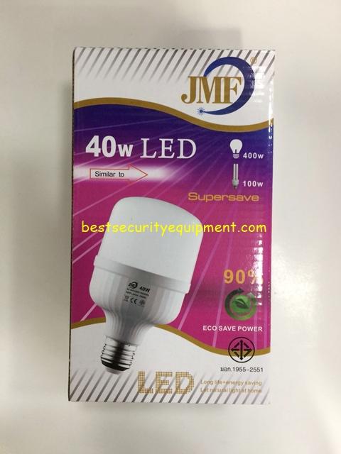 หลอดไฟ JMF 40w แสงขาว(1)