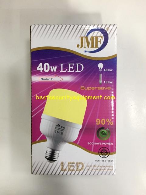 หลอดไฟ JMF 40w แสงเหลือง(1)