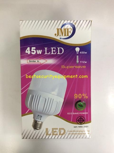 หลอดไฟ JMF 45w แสงขาว(1)