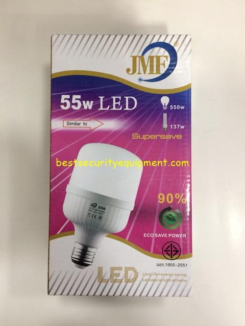หลอดไฟ JMF 55w แสงขาว(1)
