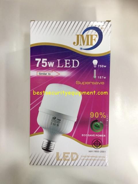 หลอดไฟ JMF 75w แสงขาว(1)