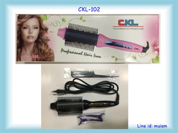 หวีม้วนผมไฟฟ้า CKL-102