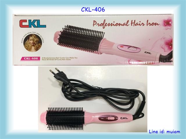 หวีม้วนผมไฟฟ้า CKL-406