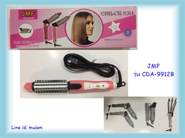 หวีม้วนผมไฟฟ้า JMF-9912B