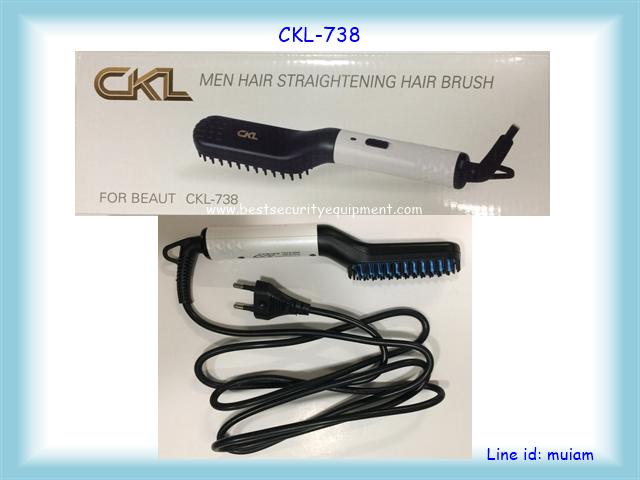 หวีไฟฟ้า CKL-738