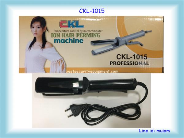 เครื่องหนีบผม CKL-1015