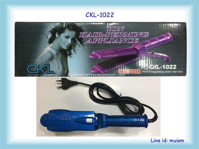 เครื่องหนีบผม CKL-1022