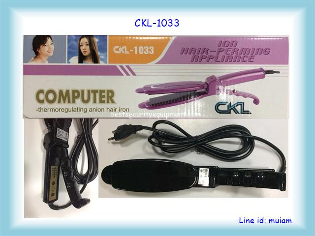 เครื่องหนีบผม CKL-1033