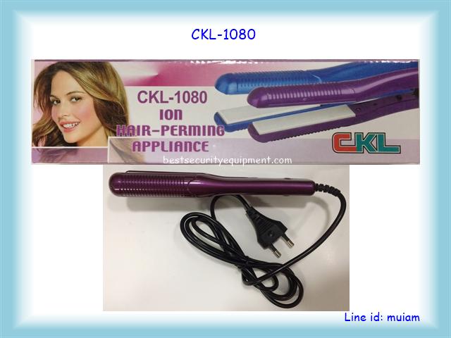 เครื่องหนีบผม CKL-1080