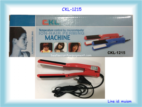 เครื่องหนีบผม CKL-1215