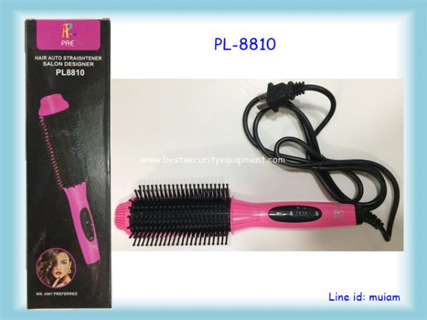 หวีม้วนผมไฟฟ้า PL-8810 (1)