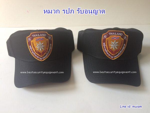 หมวกพร้อมปักราคาถูก