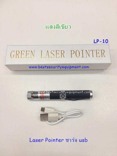ปากกาเลเซอร์(2)