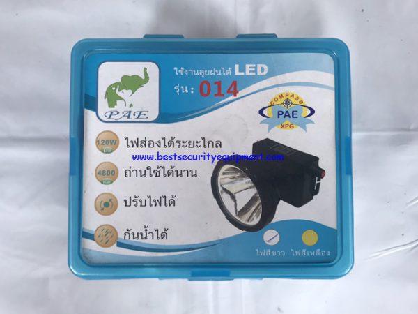 ไฟฉายคาดหัว PAE-014(1)