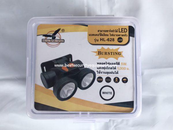 ไฟฉายคาดหัว HL-628(1)