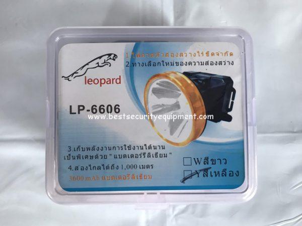 ไฟฉายคาดหัว LP-6606(1)