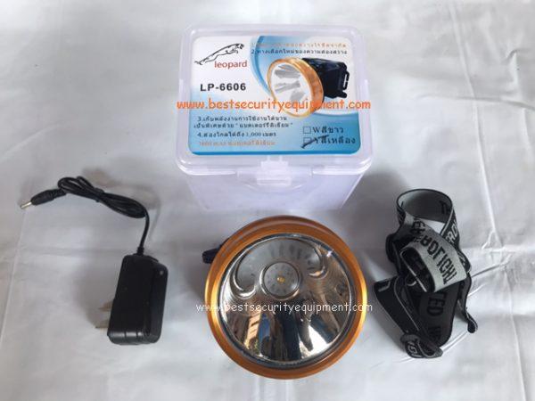 ไฟฉายคาดหัว LP-6606(2)