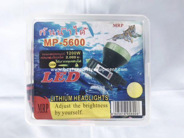 ไฟฉายคาดหัว MP-5600(1)