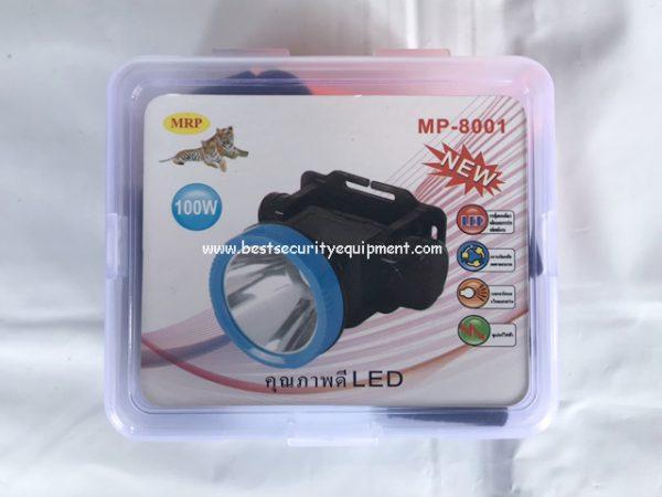 ไฟฉายคาดหัว MP-8001(1)