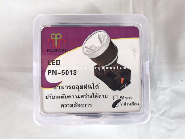 ไฟฉายคาดหัว PN-5013(1)