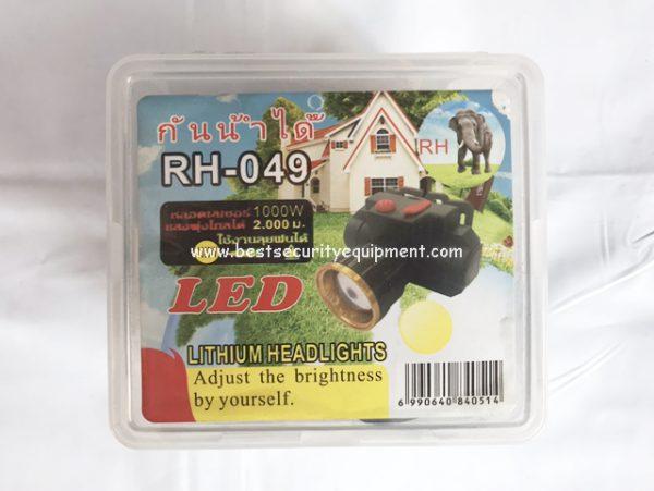 ไฟฉายคาดหัว RH-049(1)