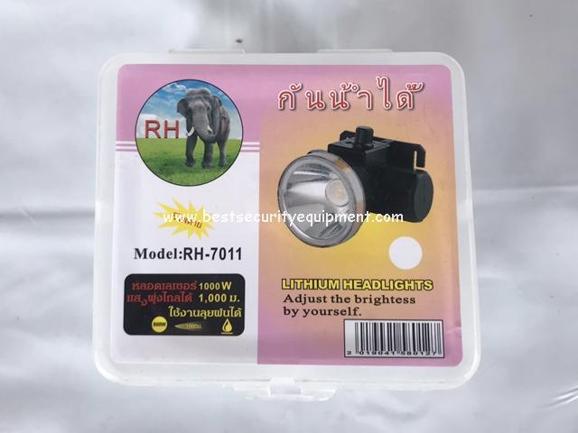 ไฟฉายคาดหัว RH-7011(1)