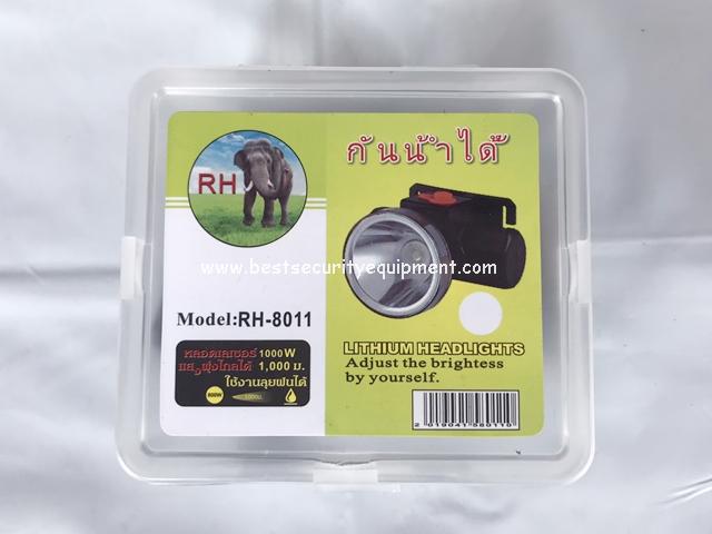 ไฟฉายคาดหัว RH-8011(1)