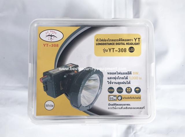 ไฟฉายคาดหัว YT-308(1)