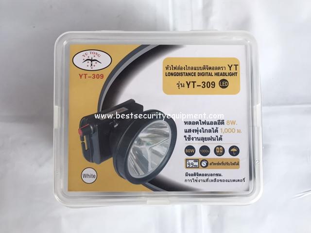 ไฟฉายคาดหัว YT-309(1)