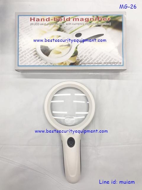 แว่นขยาย 8 led Hand - held Magnifier 2(1)